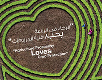 """BASF """"Loves Crop Protection Campaign"""""""