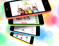 Bright Kids iOS App