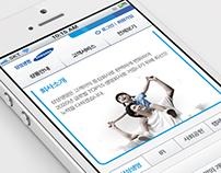 Samsung Life Mobileweb