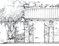 mu xin cafe 木心咖啡馆 手绘方案图
