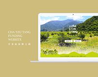 茶籽堂|苦茶油復興之路集資網站設計