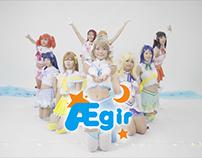 Ægir (video editing)