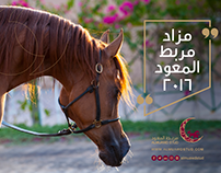 Auction Almuawd Stud | مزاد مربط المعود
