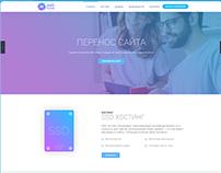web-hous.ru