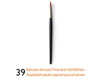 39th Bahrain Annual Fine Arts Exhibition TVC (English)