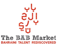 BAB Market TVC (English)