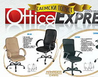BROCHURE: Office Furniture 2012