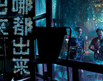 Nike Greater China- JDI Summer Nights 2013