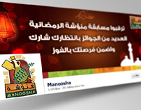 My Manoosha - Ramadan Contest