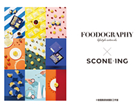 Scone ing project 2017