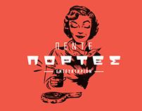 Pente Portes - Greek cuisine