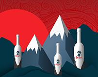 Sake Branding Project