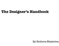 The Designer's Handbook (Part 1)