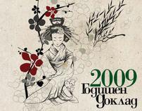 TOKUDA BANK Annual Report