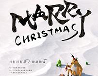 C4D&排版练习/MARRY CHRISTMAS