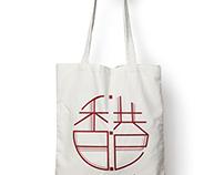 [BRANDING] Hong Kong: Get Inspired