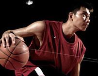 Nike - Yi