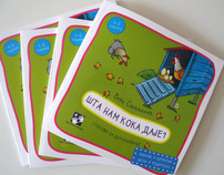Rhymes and glossary for children