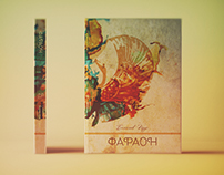 "Book cover/Illustrations of historical novel ""Pharaon"""