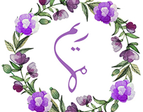 Baby Reem Logo