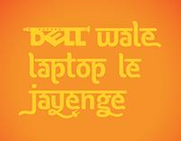 Dellwale tee