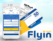 Kudu offer to win ticket from FlyIn