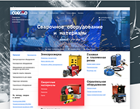 Welding ecommerce redesign