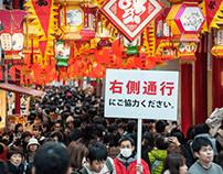 Japan: impressions