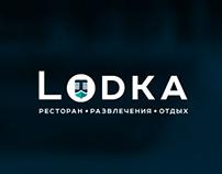 Lodka (The Boat)  - amusement complex