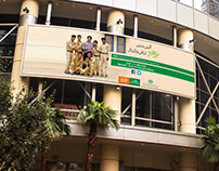 """Billboard for """"TCF-The Citizen Foundation"""""""