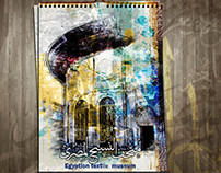 EGYPTIAN TEXTILE MUSEUM calender