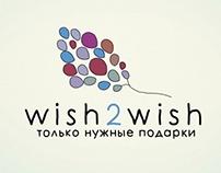 WISH2WISH