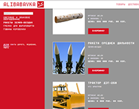 Website design/logo design/php development online store