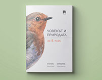 Biology textbook design