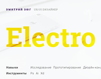 ELECTRO / Online Store / UX/UI