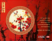 HSBC Chinese New Year E-Video 2016