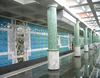 "Decoration for subway station ""Botanicheskiy sad"""