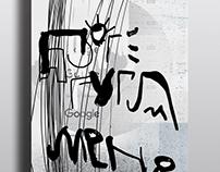 Заязык / Posters