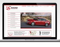 Bulstrad Insurance Company | Bulgaria