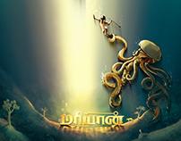 Mariyan 2013 | FanMade Poster