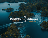 Booking World Wide | Identity