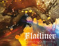 Flatliner — Крики подземелья (Dungeon's screams)