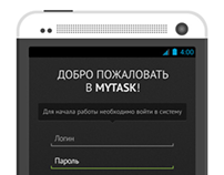 MyTask app for android