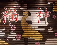 Sushi Restaurant Mural