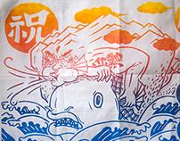 台灣順風大漁旗 大漁旗(たいりょうばた)