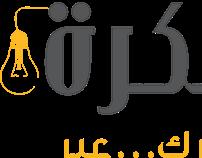 Fikrah Logo | Hypothetical Cafe
