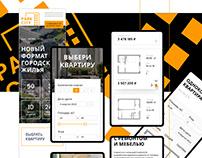ParkCity | Real Estate Website | Vintage | DesignLine