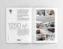 Brochure about architectural house