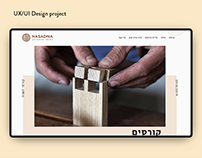 UX/UI project for woodcraft school