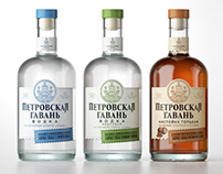 Водка «ПЕТРОВСКАЯ ГАВАНЬ» / Vodka Petrovsky Harbor